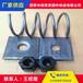 精軋螺紋鋼錨具螺母生產精軋墊板質量吊打所有