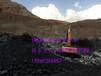 东港伊朗岩沥青IMK13油墨耐磨