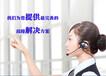 歡迎進入—株洲石峰區格力空調全市各轄區售后服務熱線-咨詢電話