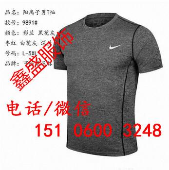 各种运动品牌服装批发,,质量好,价格低