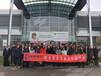 2018德國電子展會企業觀展/慕尼黑電子元器件展