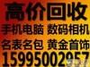 苏州回收黄金999是正规商家