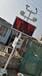 湖北工地揚塵檢測設備廠家直銷