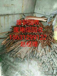 运城废电缆回收、运城废铜回收、运城废铝回收