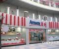 成都高新区安利产品的销售员哪有高新区安利直营店在哪?