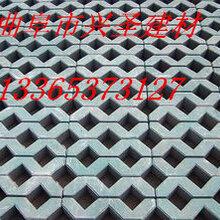 宁阳泰安护坡砖八字砖植草砖停车场砖河道砖六棱砖植草砖砖工字砖图片
