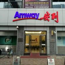 到汕頭潮陽區安利店鋪怎么坐車呀潮陽區安利產品蛋白粉哪有賣?圖片