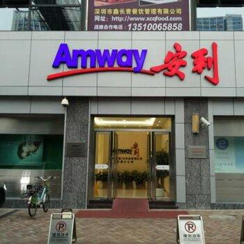 到汕頭潮陽區安利店鋪怎么坐車呀潮陽區安利產品蛋白粉哪有賣?