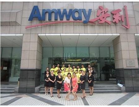 上海浦东安利店铺坐几路车到找浦东安利产品送货人员