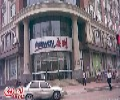 成都锦江区安利店铺坐几路车到找锦江区安利产品送货人员?