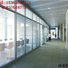 深圳宝安玻璃隔断/宝安高隔屏风墙/宝安区高间隔/宝安区办公室玻璃隔断图片