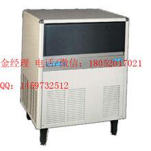 斯科茨曼方块制冰机天津哪里有卖的