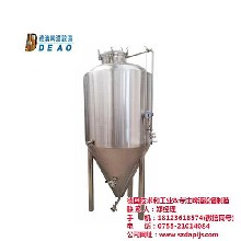 德澳啤酒设备在线咨询上海小型啤酒设备小型啤酒设备报价