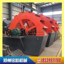 云县洗砂机铭航机械轮斗式洗砂机图片