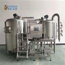 蚌埠小型啤酒设备,德澳啤酒设备图,小型啤酒设备多少钱