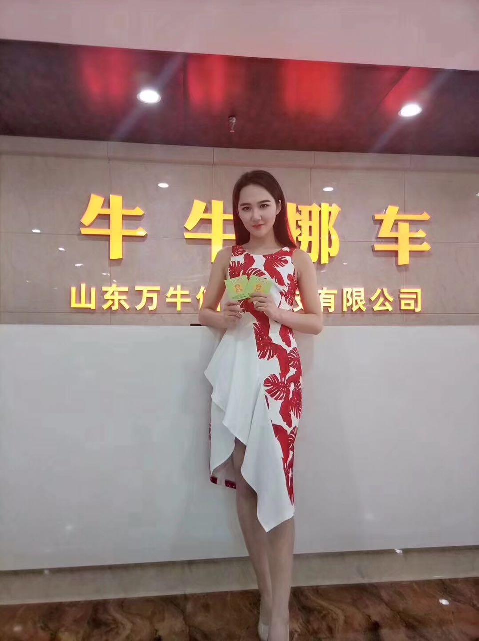 y9.cc永利娱乐网址