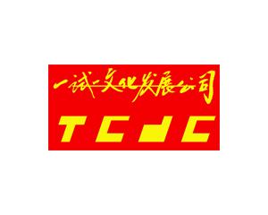 上海一试一文化发展有限公司
