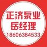 博山消防水箱哪里有賣桓臺消防水箱正濟泵業