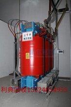 上海配电变压器回收松江电缆线回收图片