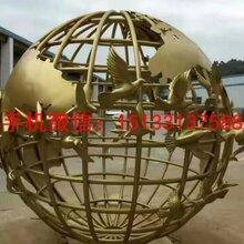 不锈钢地球仪雕塑平安鸽环绕地球仪雕塑