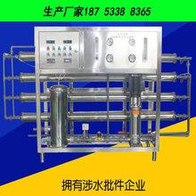 純凈水制造設備經久耐用
