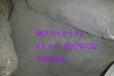 伊朗巖瀝青中衛天然瀝青天然防水卷材