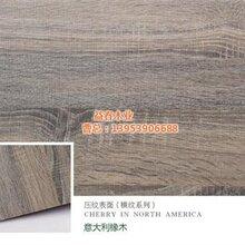 实木多层板,益春木业图,实木多层板材品牌图片