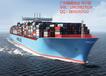 提供海运到加拿大拼箱一条龙威尼斯人官网网址