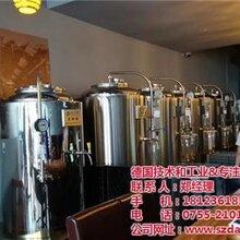 北京小型啤酒设备德澳啤酒设备图小型啤酒设备哪家好