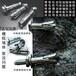北京市天宝富强供应泡沫墙面包砖专用膨胀螺丝轻体墙螺丝
