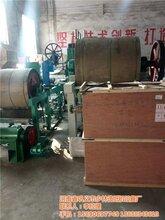 造纸机械厂家_造纸机械_少林烧纸造纸机械厂图片