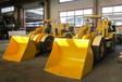WJD-1地下电动铲运机厂家