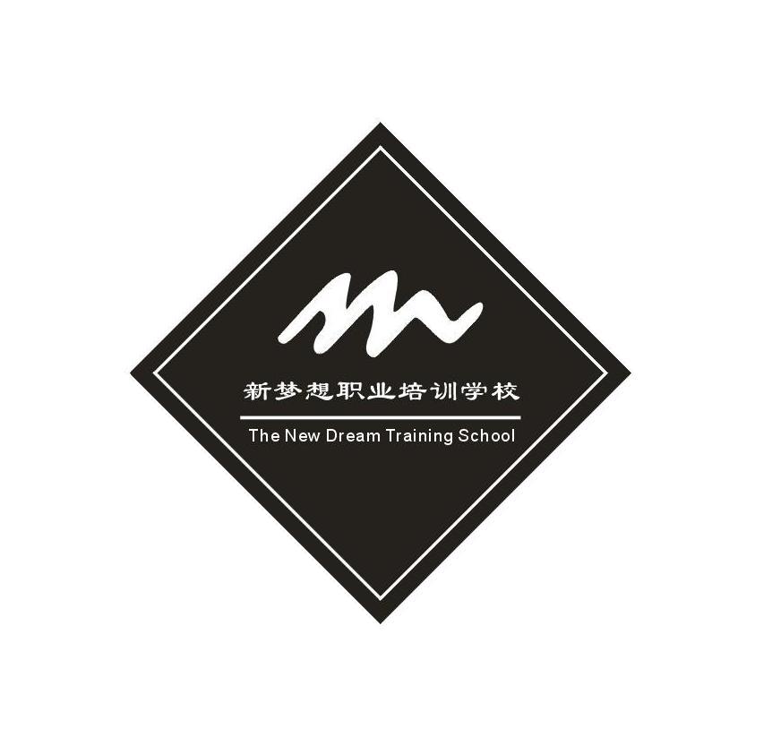 重庆麦西欧餐饮管理有限公司