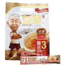 咖啡,食之味进口咖啡麦片,咖啡进口商图片