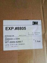 深圳厂家富达通经销3M导热胶带系列产品如下图片