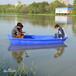 供應北京塑料板焊接加工拾垃圾船塑料船只游艇焊塑料魚箱