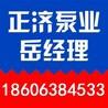 高青消防泵正濟泵業圖臨淄消防泵生產商