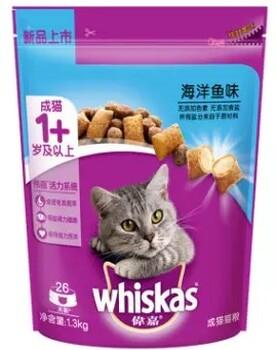 伟嘉成猫粮