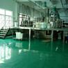 山西防腐地坪-上海乙烯基脂玻璃钢重防腐地坪知名供应商