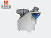 南衡称重专业的10kg-50kg粉料自动填充包装秤出售粉料包装秤厂家