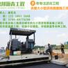 深圳沥青混凝土价格-广东沥青混凝土施工哪家专业