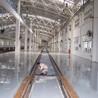乙烯基脂玻璃钢重防腐地坪厂家推荐_上海防腐地坪供应厂家