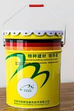 丹阳耐油灌浆料国标图片