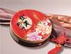 华美月饼批发团购、广州经济开发区总经销、酒店员工月代加工