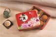 广州萝岗区华美月饼团购、深圳华美月饼批发、东莞华美月饼厂家
