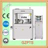 天亿机械有限公司GZPTS双出料高速压片机怎么样-新型压片机