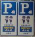 拉萨交通标志牌加工制作拉萨交通指示牌加工制作