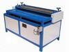 钢板专用压花机厂家批发生产加工