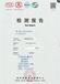 入驻续签天猫京东商城服装箱包鞋帽化妆品食品家具检测质检报告