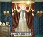 皇佳羅萊窗簾官網_窗簾十大名牌排名榜-家家如鄰裝飾材料